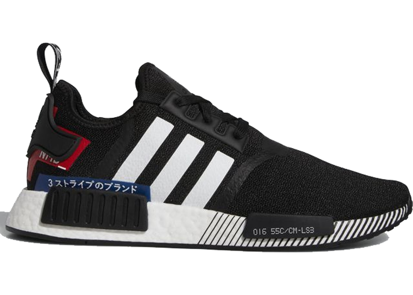 adidas nmd in japan