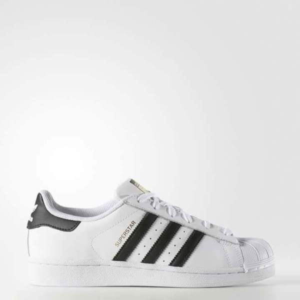 Adidas Pakistan : Adidas Online | Great
